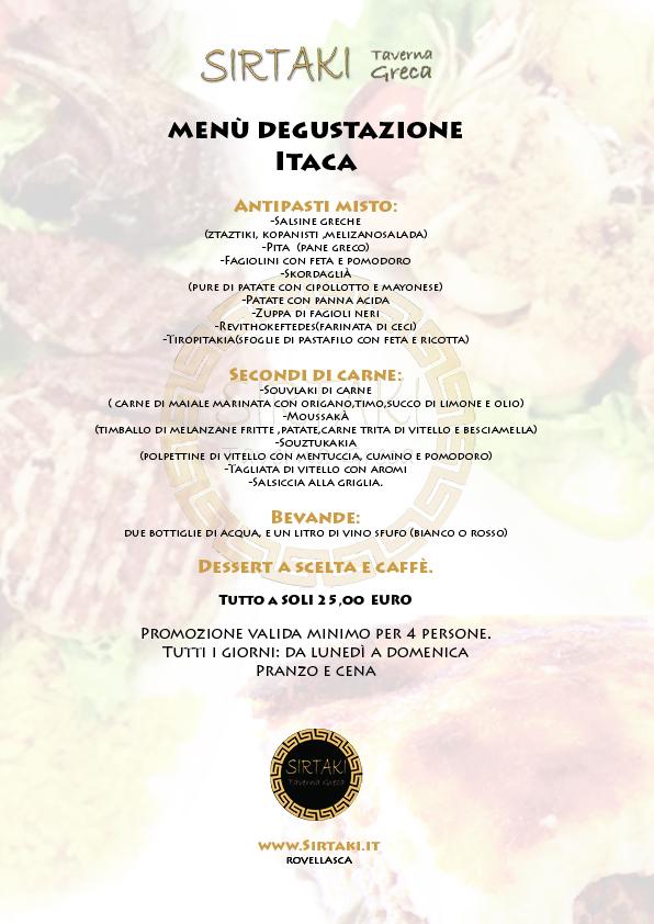 Sirtaki_degustazione_menu_itaca25